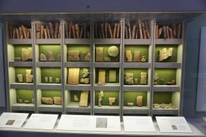 Library of Ashurpanibal, British Museum