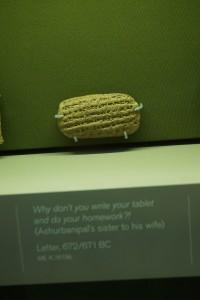 Cuneiform tablet, British Museum
